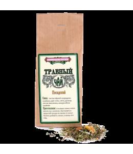 Травный чай